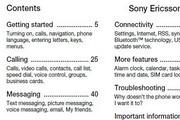 索尼爱立信W660i手机使用说明书