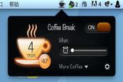 CoffeeBreak for Mac 2.0