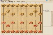 boo_中国象棋