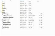 51单片机TCP/IP...
