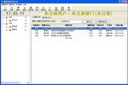 上海岁荣-课题申报管理系统 V3.2