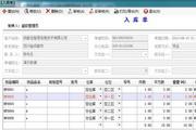 创管第三方物流仓储出租管理软件