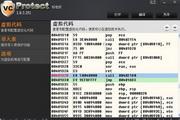 VCProtect虚拟化软件保护 1.2.0.302