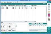 彩虹服装销售管理软件-专业版 2.09