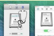 TRIM Enabler Pro For Mac 3.2.5