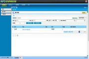 观辰软件网编系统 2.5