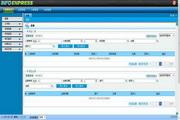 观辰软件仓库管理系统