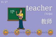 单词卡英语三年级下(人教PEP2012版)