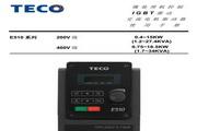 东元E510-405-H3F变频器使用说明书