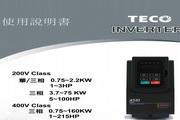 东元A510-2075-H3变频器使用说明书