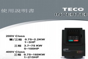 东元A510-4001-H3F变频器使用说明书