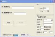 投票软件IP