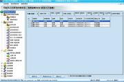 金牛渣土车管理软件