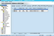 金牛土方车管理软件 2014