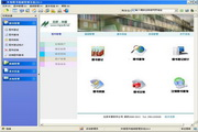 米普图书借阅管理系统 2013