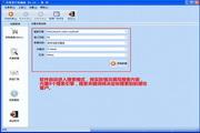 外贸客户开发助手 4.0.6