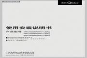 美的KFR-32GW/BP3DN1Y-LB(A2)空调说明书