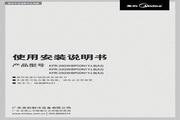 美的KFR-35GW/BP3DN1Y-LB(A2)空调说明书
