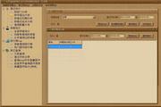 关连安SULCMIS Ⅲ 统计助手 11.16