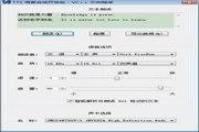 TTS 语音合成开发包 4.0.16.130