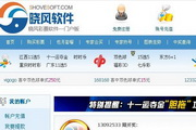 php彩票网站建设...