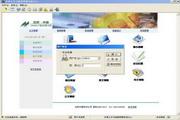 米普公文与档案管理系统 2013