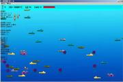 蓝海潜艇大战...