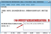 阿里巴巴匿名采购商采集软件 10.8