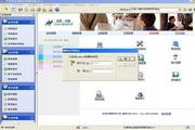 米普商业进销存管理系统 2013.2