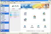 米普音像销售管理系统 2013.5