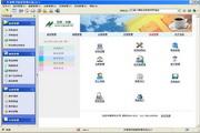 米普图书销售管理系统 2013.4