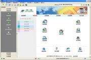 米普灯具销售管理系统 2013.3