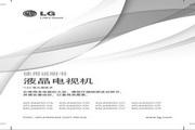 LG 55LA6500-CP液晶电视机使用说明书