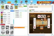 边锋游戏大厅 2016 官方版