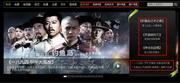 迅捷宽频影视更新平台 1.0.0.1