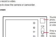 华为U9000-81手机使用说明书