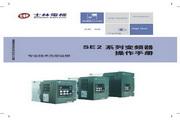 士林SE2-043-7.5K变频器使用说明书