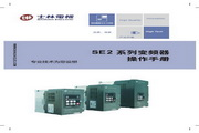 士林SE2-021-0.4K变频器使用说明书