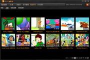 乐沃儿童影音 2.0.8.0
