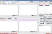 文件夹批量处理 1.0