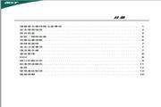 宏基P236HL液晶显示器使用说明书