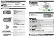 松下DMC-XS3GK便携数码相机使用说明书