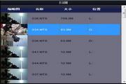 M2TS视频恢复软件 10.5