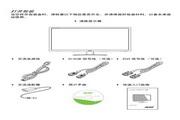 宏基S241HQL液晶显示器使用说明书