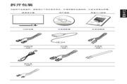 宏基S236HL液晶显示器使用说明书