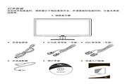 宏基S242H液晶显示器使用说明书