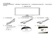 宏基S240HL液晶显示器使用说明书