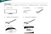 宏基S232HL液晶显示器使用说明书