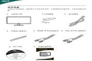 宏基S231HL液晶显示器使用说明书