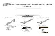 宏基S222HQL显示器使用说明书